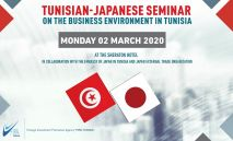 Tunisian-Japanese Seminar on the Business Environment in Tunisia